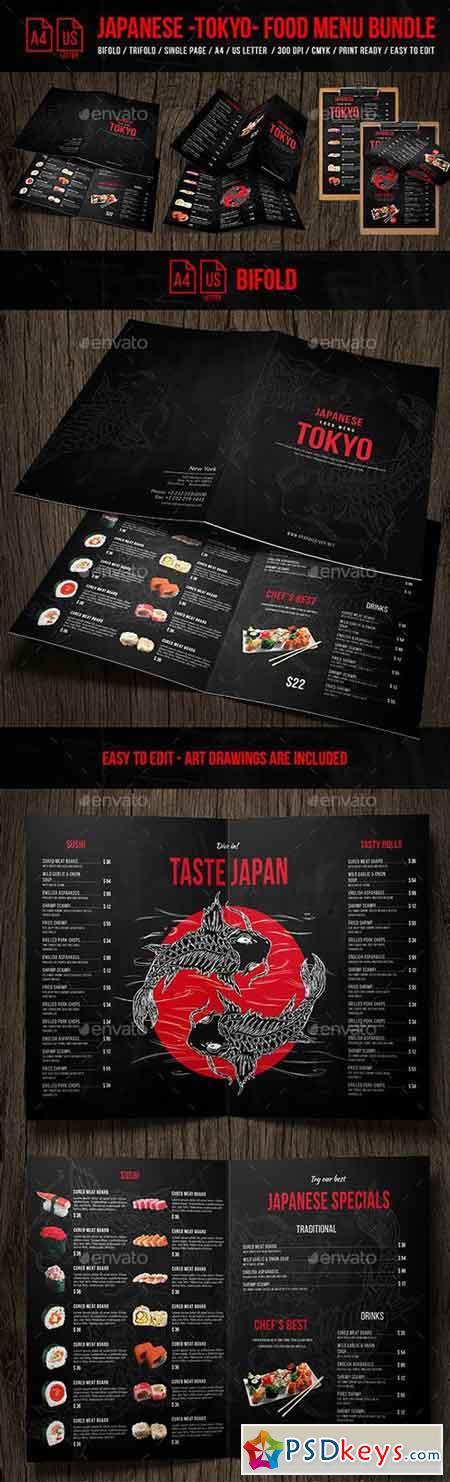 Japanese Tokyo Food Menu Bundle - A4 & US Letter Formats 21586410