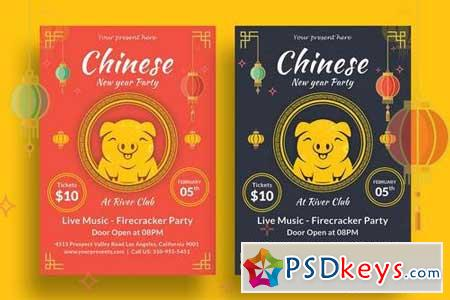 Chinese New Year Party Flyer-09