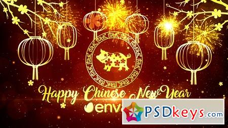 Chinese New Year Wishes 21344961 After Effects Template