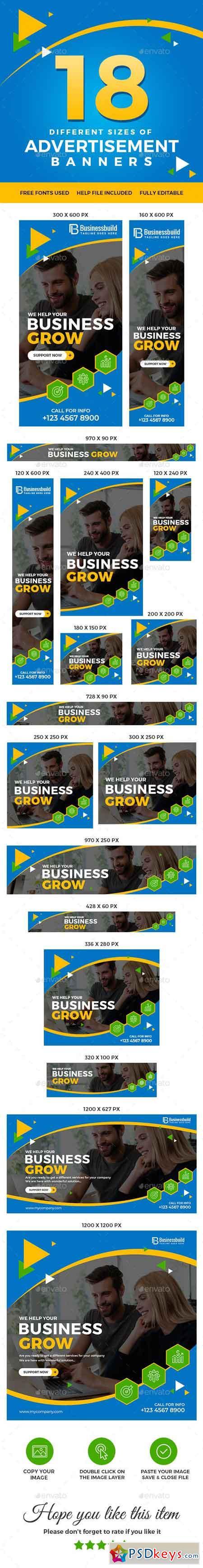 Advertising Web Banner Set 23069218