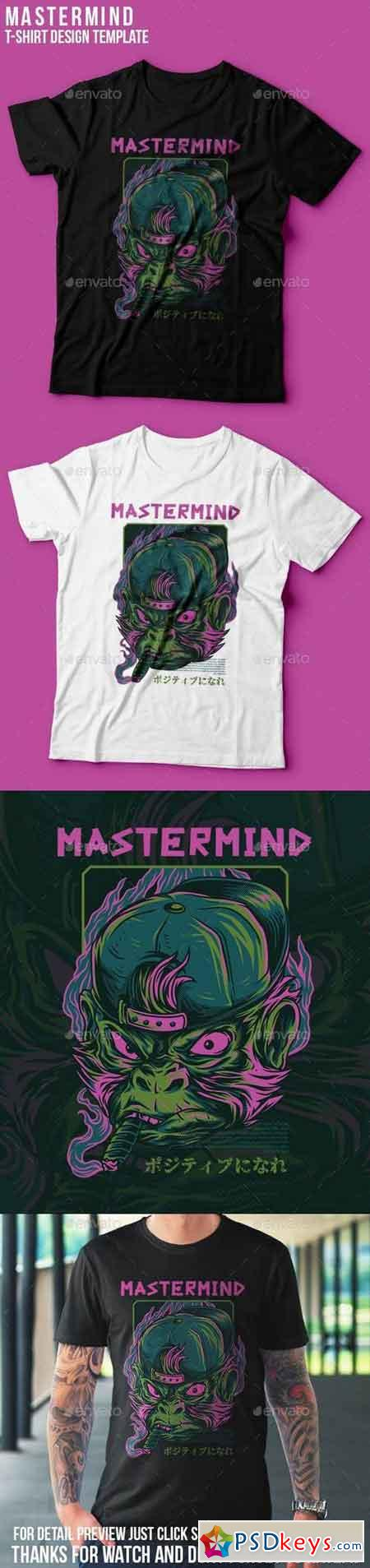 Mastermind Monkey T-Shirt Design 23109828