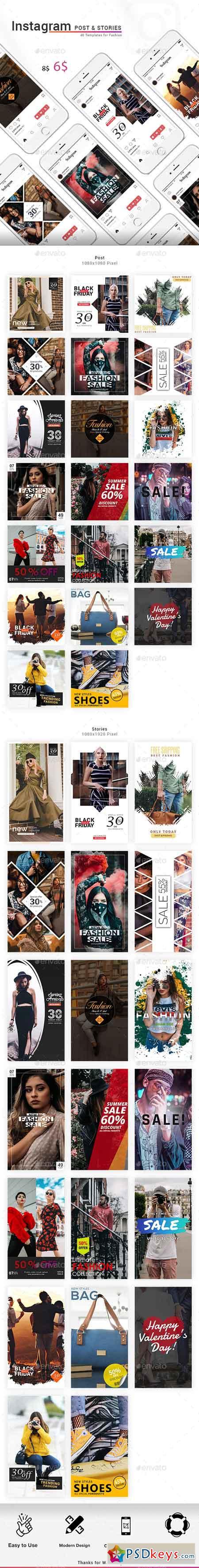 Instagram Post & Stories - Fashion 23098746