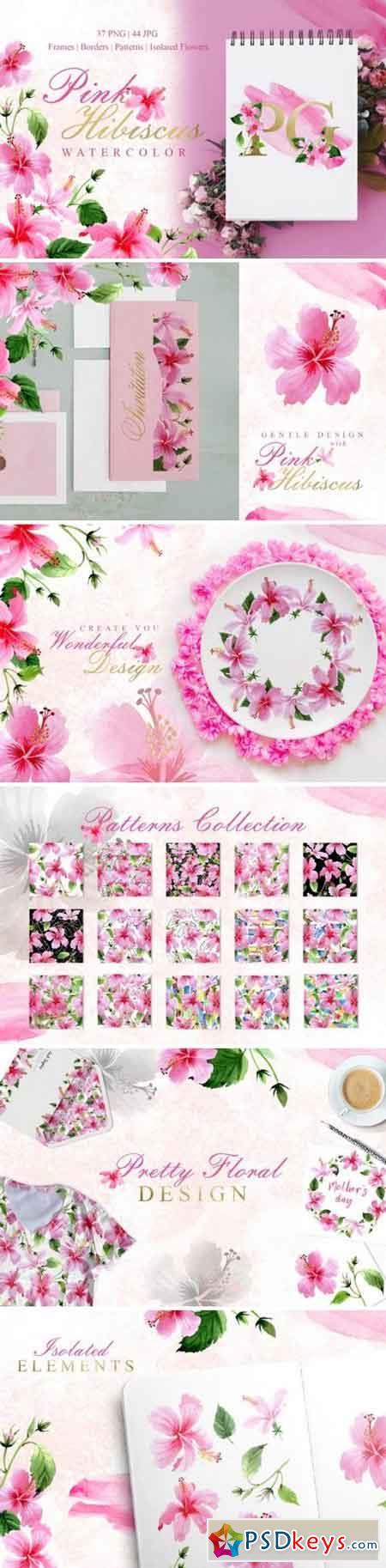 Pink Hibiscus Watercolor png 3357013