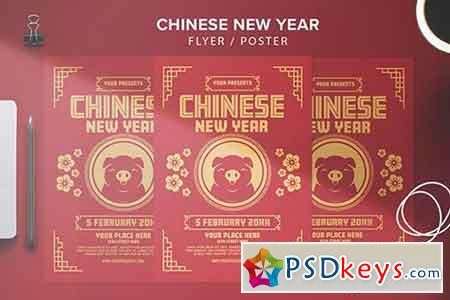 Chinese New Year Flyer 2