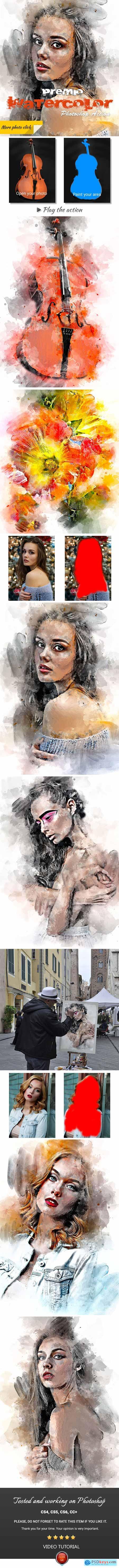 Premio Watercolor Photoshop Action 23168057