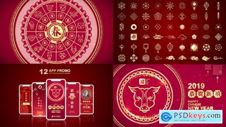 Videohive Chinese New Year Opener Pack 23045031 After Effects Projects