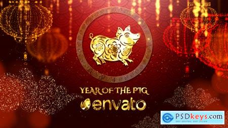 Chinese New Year 19313479 After Effects Projects