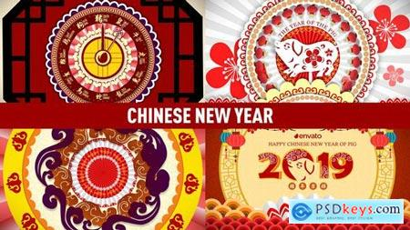 Chinese New Year Opener of 2019 23004808 After Effects Projects
