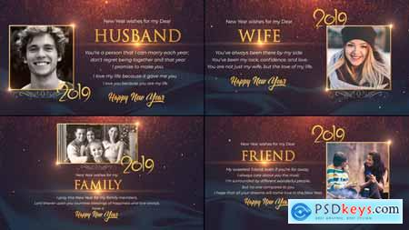 New Year wishes for Loved Ones 23074208 After Effects Projects