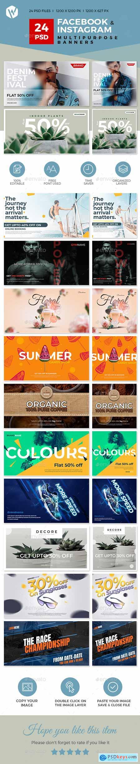 GraphicRiver 24 Facebook & Instagram Multipurpose Banners