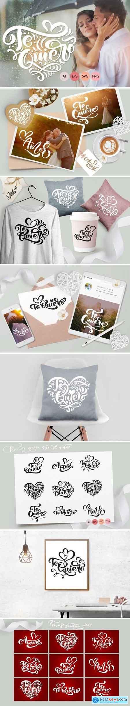 Creativemarket Te Quiero And Amor Vector Valentine
