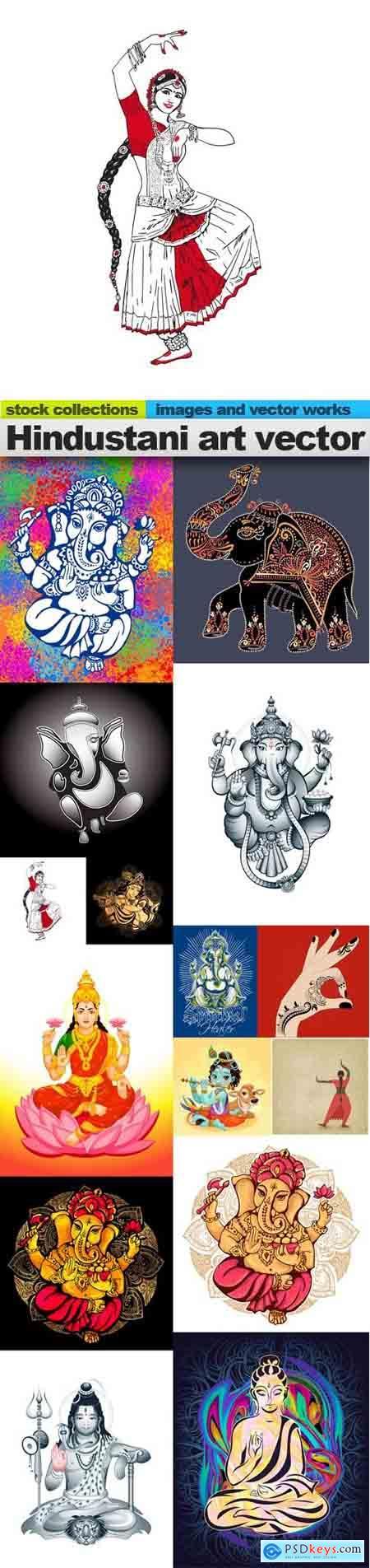 Hindustani art vector, 15 x EPS