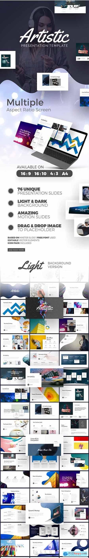 Graphicriver Artistic Presentation Template