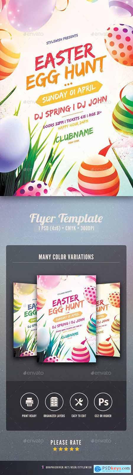 Graphicriver Easter Egg Hunt Flyer