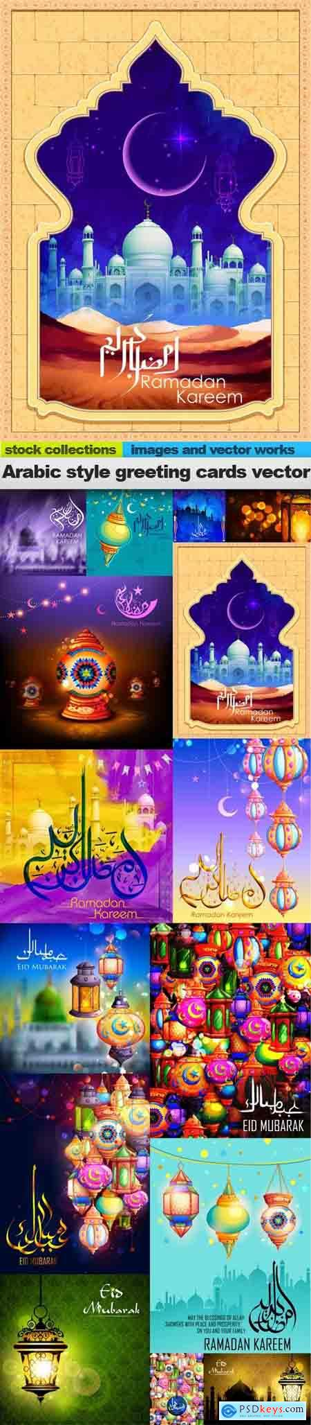 Arabic style greeting cards vector, 15 x EPS