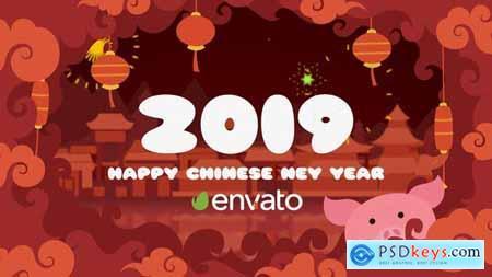 Videohive Chinese New Year Free