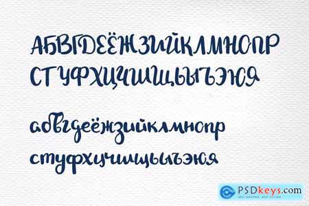 Handwritten » Free Download Photoshop Vector Stock image Via Torrent