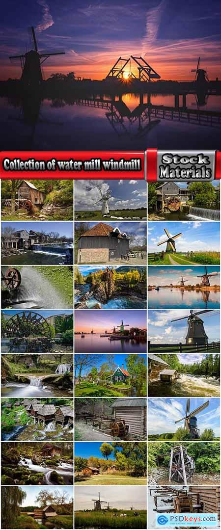 Collection of water mill windmill vane 25 HQ Jpeg