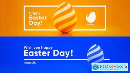 Videohive Egg Logo Reveal