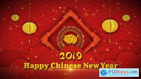 VideoHive Chinese New Year 2019 23136105