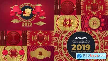 VideoHive Chinese New Year 2019 23204983