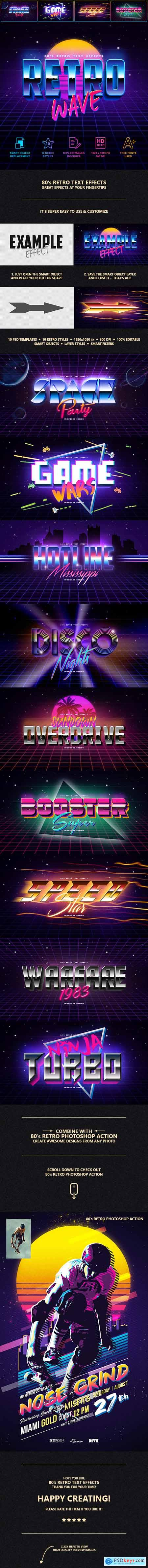 80's Retro Text Effects 24165605