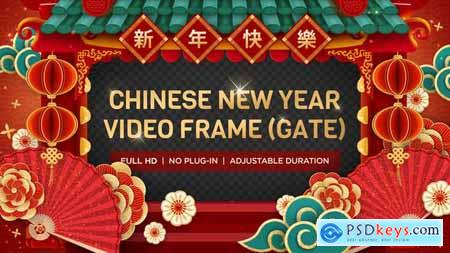 Videohive Chinese New Year Video Frame (Gate) 23212835
