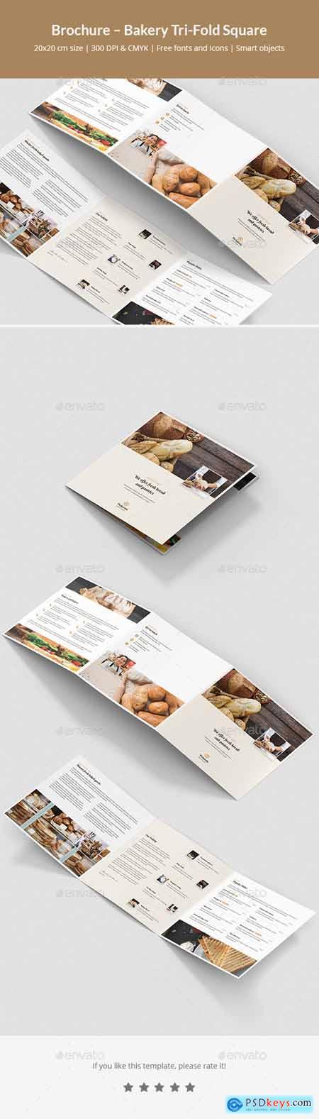 Brochure – Bakery Tri-Fold Square 24507297