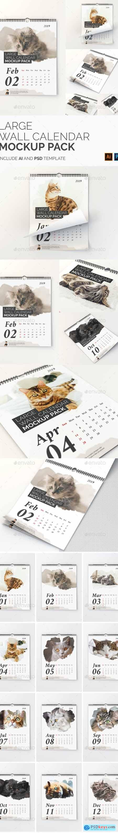 Large Wall Calendar Mockup Pack 22857806