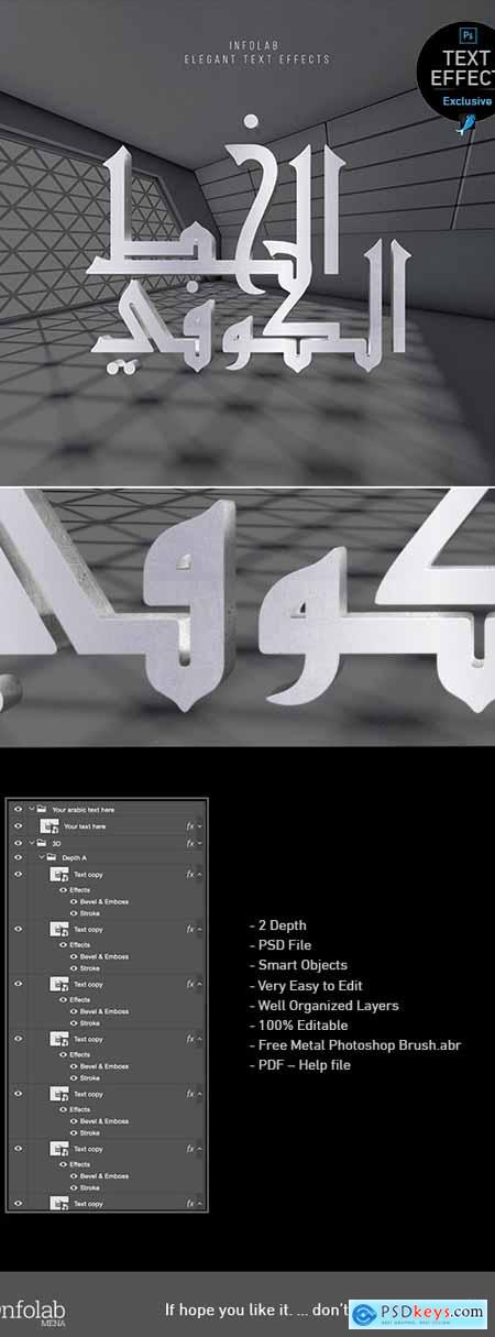 Arabic 3D Text Effect 24788021