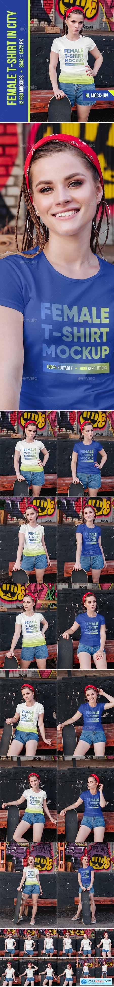 Female T-Shirt in City Mockups Vol2 24783077