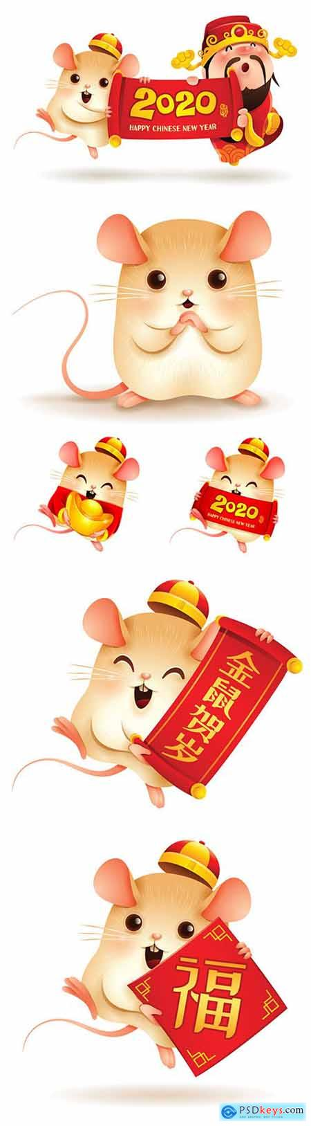 The Little Rat with Chinese scroll 2020