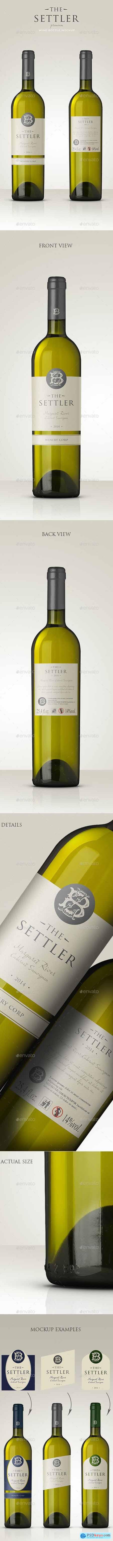 Premium White Wine Mockup 6747948
