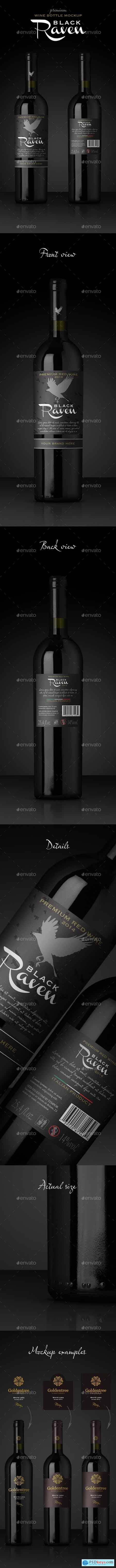 Premium Red Wine Mockup 6711653