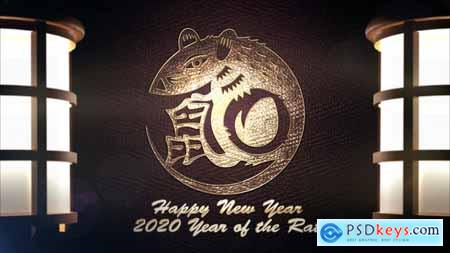 VideoHive Chinese New Year Traditional Release 24906075