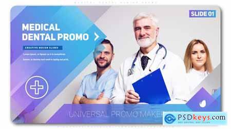 Videohive Medical Dental Center Promo 2487324
