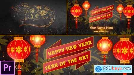 Videohive Chinese New Year Opener 2020 Premiere Pro 24938342
