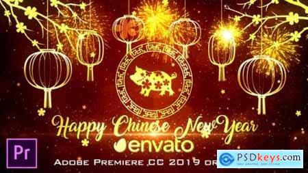Videohive Chinese New Year Wishes Premiere Pro 23178225