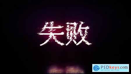 Videohive Glitch Logo 22778050