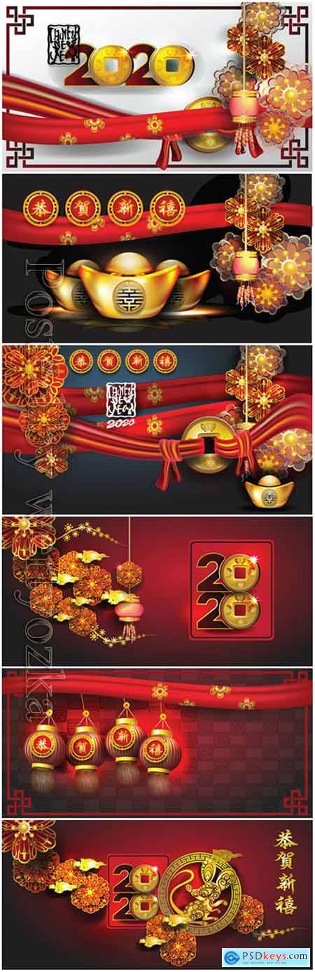 2020 Merry Chistmas and Happy New Year vector illustration v6