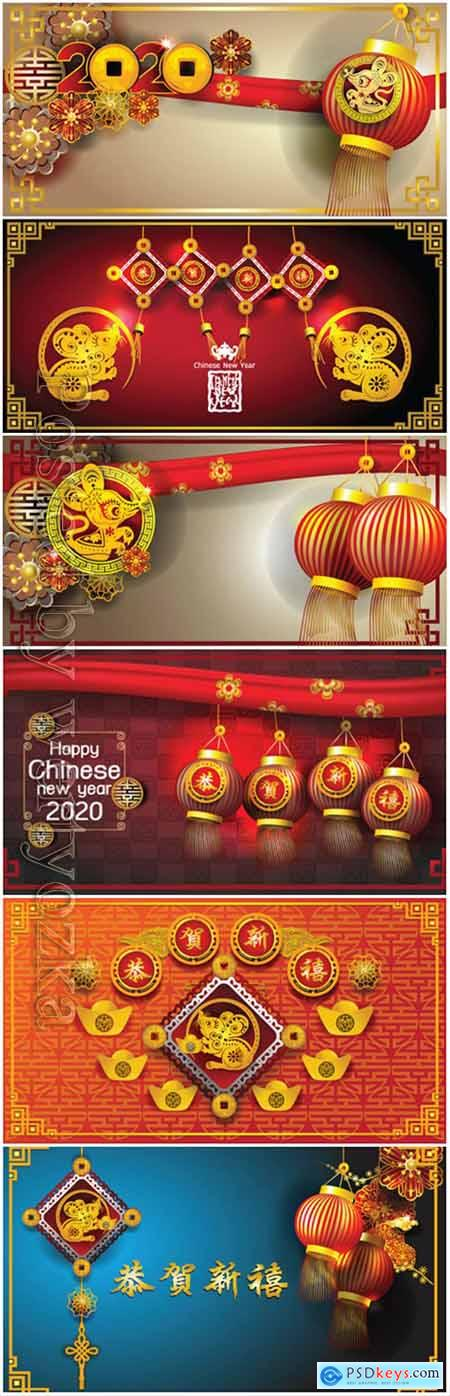 2020 Merry Chistmas and Happy New Year vector illustration v7