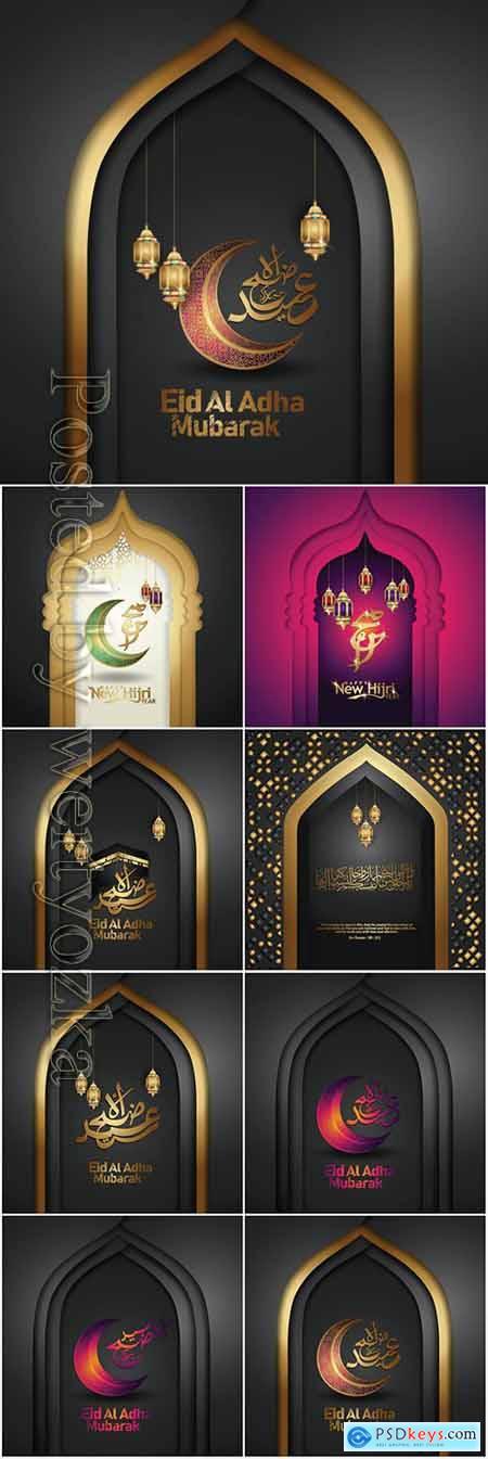 Eid al Adha calligraphy Islamic greeting card