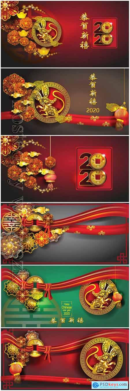 Happy chinese new year 2020, holiday vector with year of rat v3