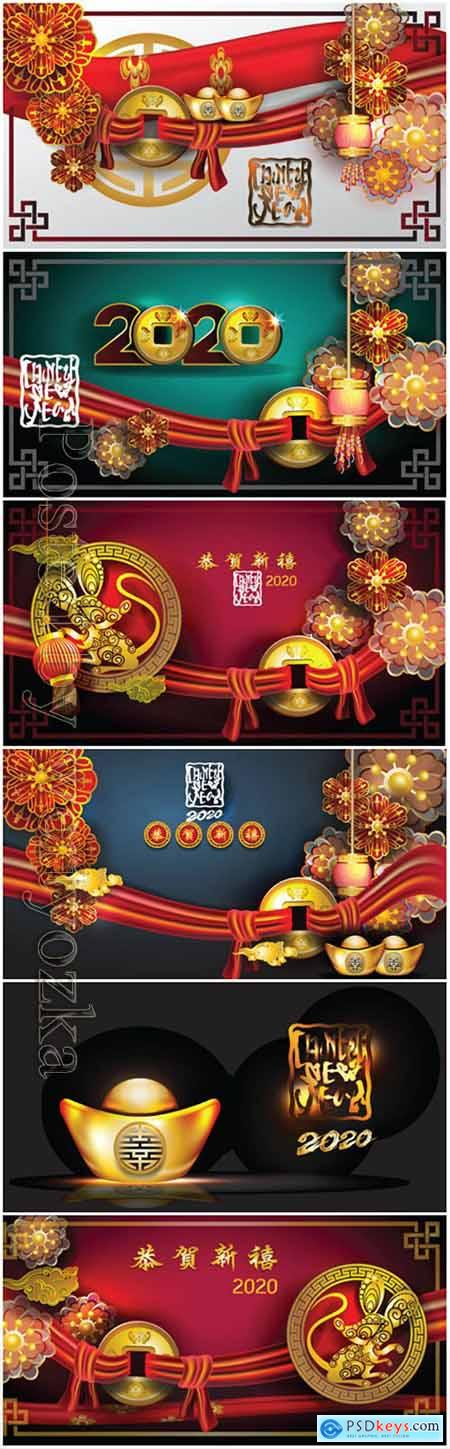 Happy chinese new year 2020, holiday vector with year of rat v4