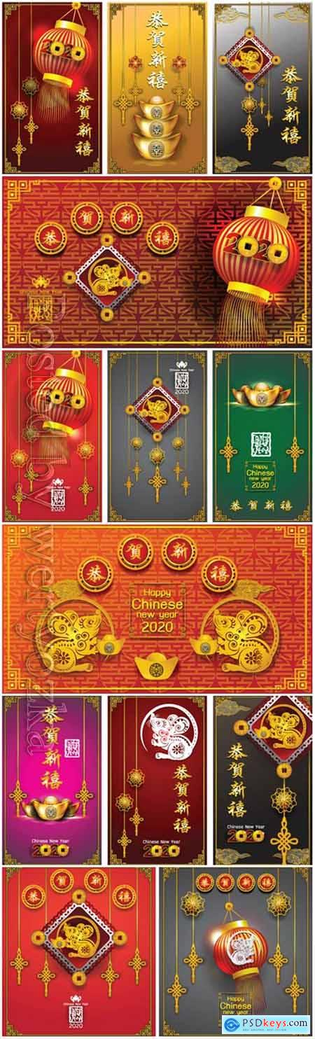 Happy chinese new year 2020, holiday vector with year of rat v5