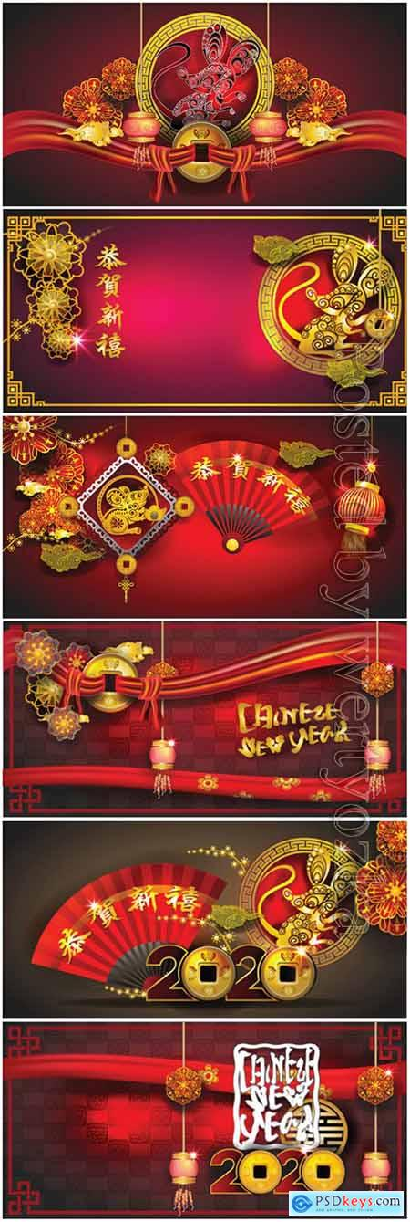 Happy chinese new year 2020, holiday vector with year of rat v6