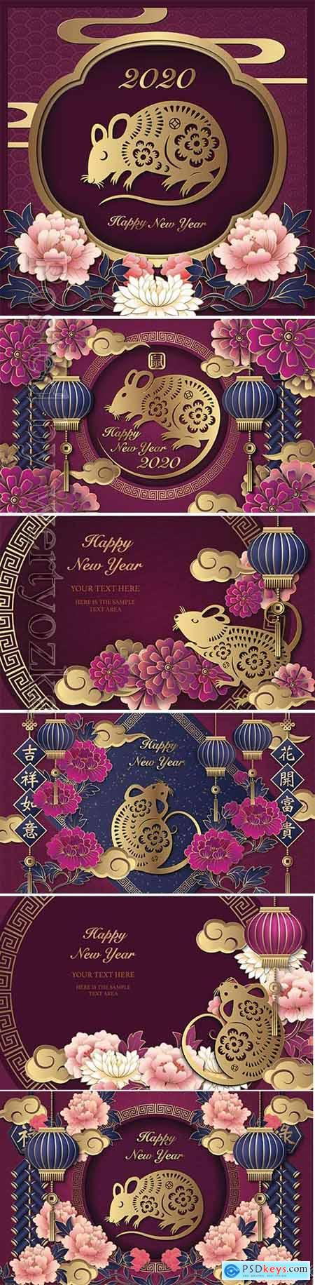 Happy chinese new year 2020, holiday vector with year of rat v7