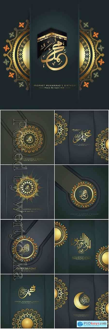 Luxurious and elegant arabic calligraphy, Islamic ornamental