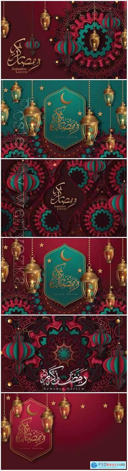 Ramadan kareem calligraphy card with arabesque flowers