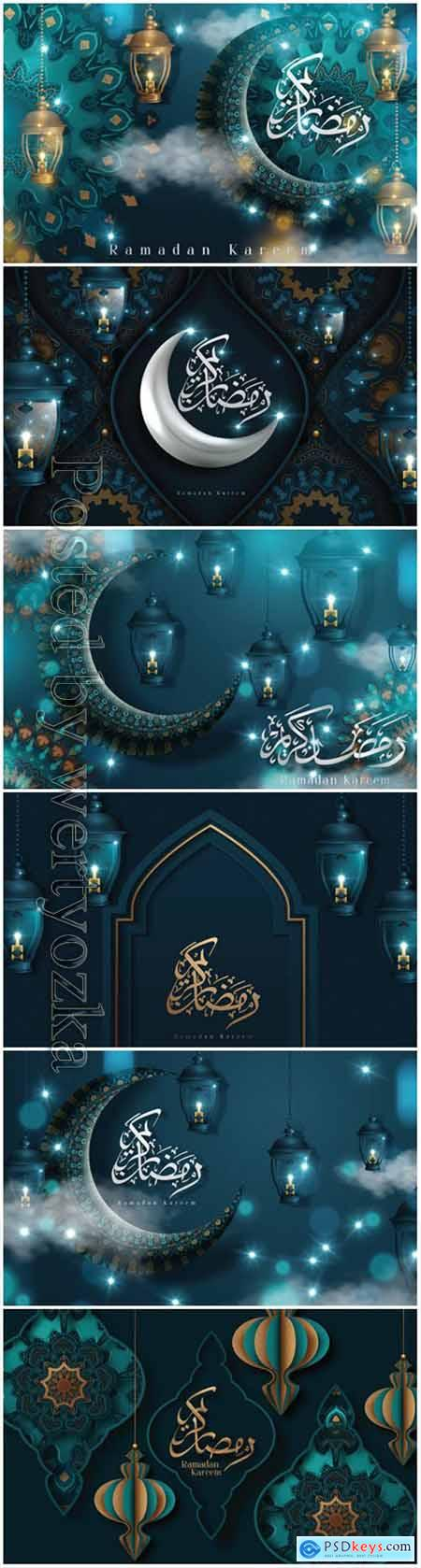 Ramadan Kareem calligraphy design with crescent vector